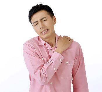 四十五十肩の治療